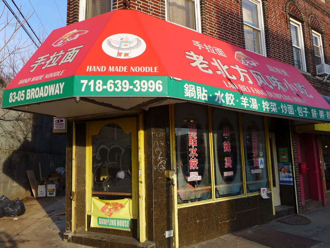 38 Glorious Chinese Restaurants Open In Nyc Right Now Best Chinese Restaurant Chinese Restaurant Nyc Restaurants
