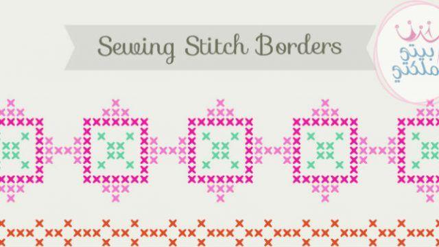 باترونات إيتامين بسيطة Stitch Sewing Map