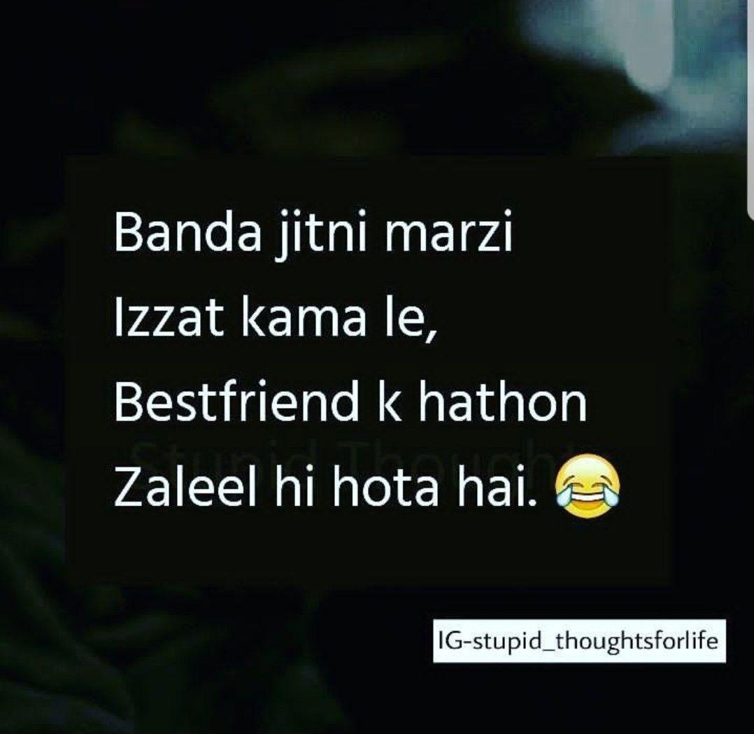 Meri Saddu Ko Bura Lag Jata H Masti Karo To Best Friend Quotes Funny Friends Quotes Funny Friends Forever Quotes