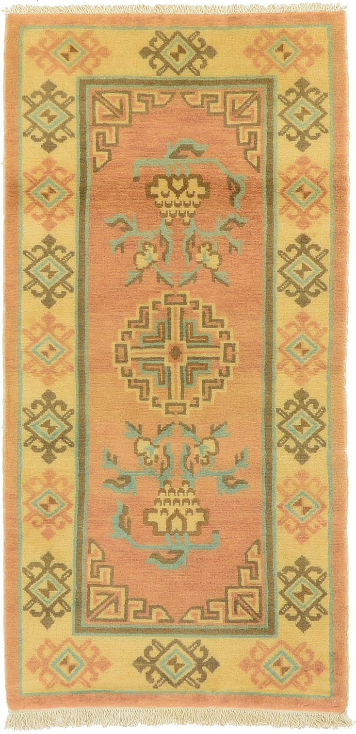 Peach 2 10 X 5 8 Antique Finish Rug Area Rugs Esalerugs With Images Rugs Oriental Rug Antique Finish