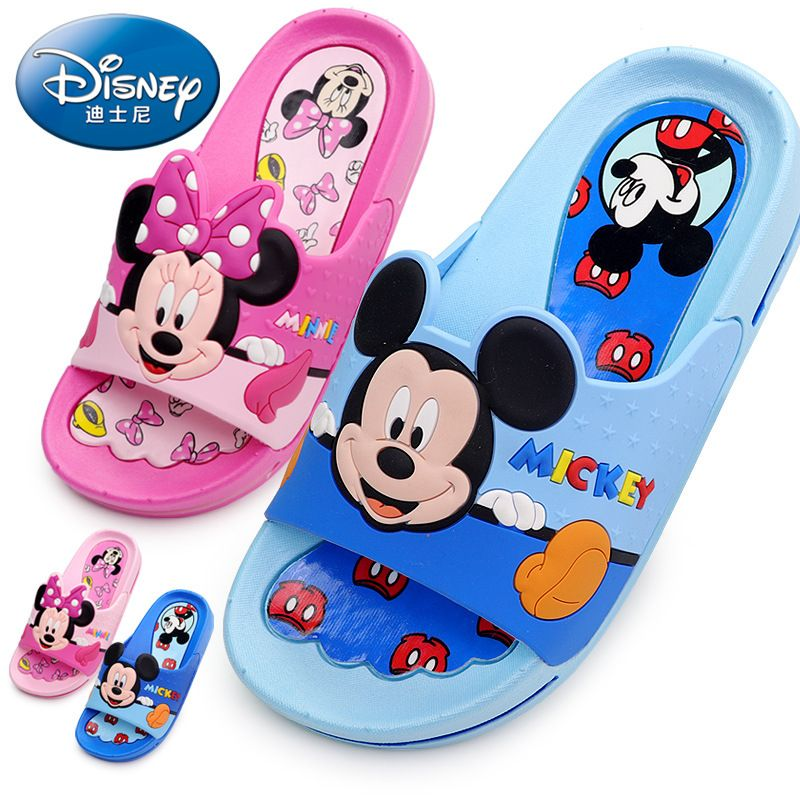 95d07c72164b Buy Disney 2018 Girls Boys Slippers Children Rubber Cartoon Home Sandal  Shower Shoes Beach Slippers Kids
