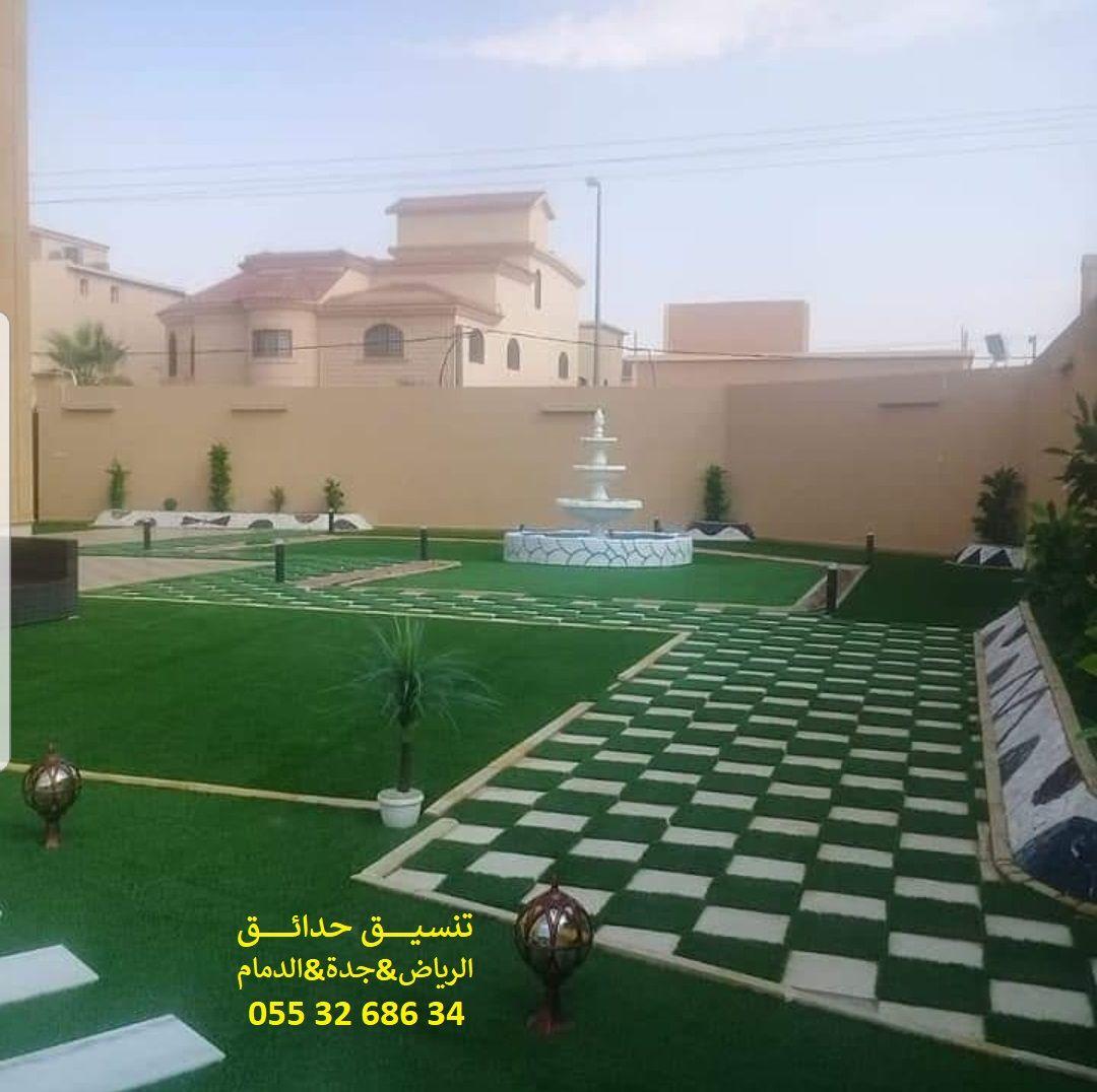 شجر صناعي0553268634 شركات العشب الصناعي بالرياض حي طويق جنوب الرياض تنسيق حدائق بالرياض حي طويق House Styles Outdoor Mansions