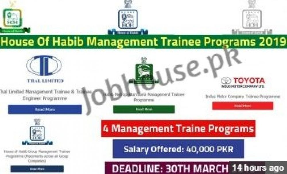 House Of Habib Management Trainee Programs 2019 With Images