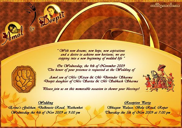 Free Editable Indian Wedding Invitation Cards Dresses