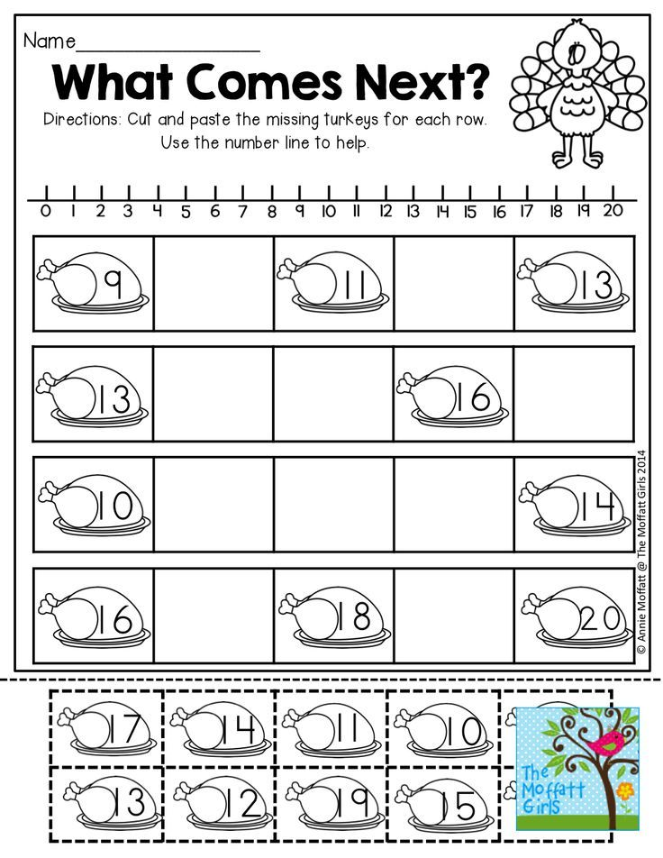 math worksheet : what comes next working with teen numbers! tons of interactive  : Thanksgiving Themed Kindergarten Worksheets
