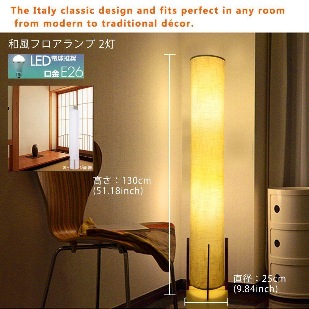 Hooom Led Floor Lamp 51 Classic Fabric Floor Lamp With Hanging