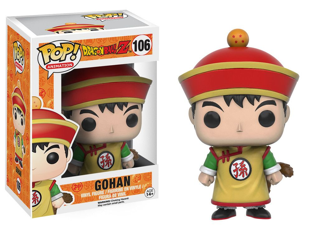 Pop! Animation: Dragonball Z - Gohan