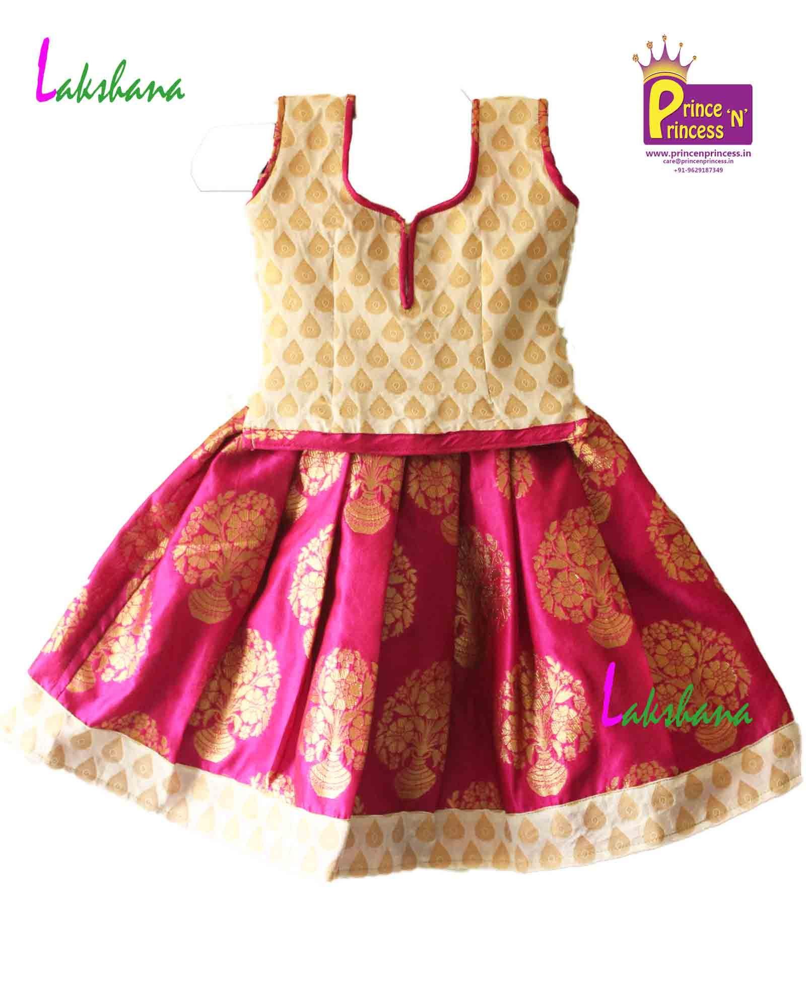 Kids Off White Pink Grand Traditional Pattu Pavadai Langa Only At Www Princenprincess In Pattu Kids Blouse Designs Kids Designer Dresses Kids Dress Patterns