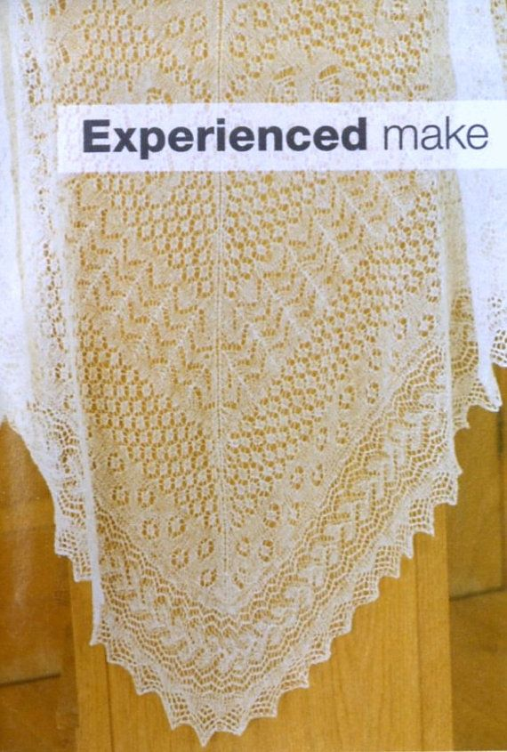 Knitting Pattern Heirloom Shetland Lace Shawl Vintage Blanket Wrap ...