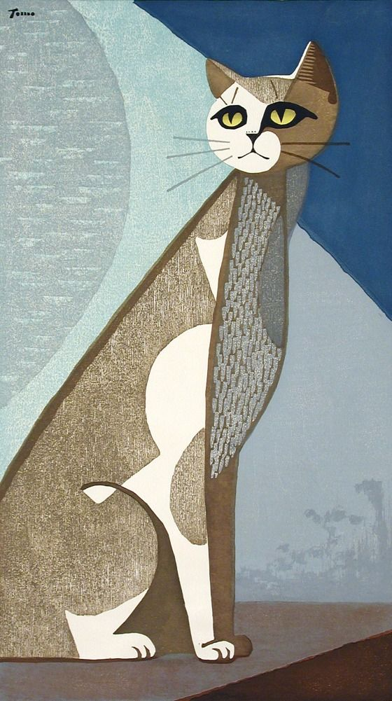 Inagaki Tomoo (Japan, 1902-1980) - Cat in the Moonlight - Color woodblock print, Japan, mid-20th century