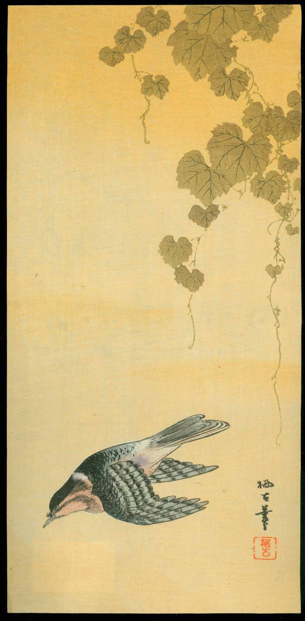 Oiseau En Vol Estampe Japonaise Art Japonais Les Arts Art