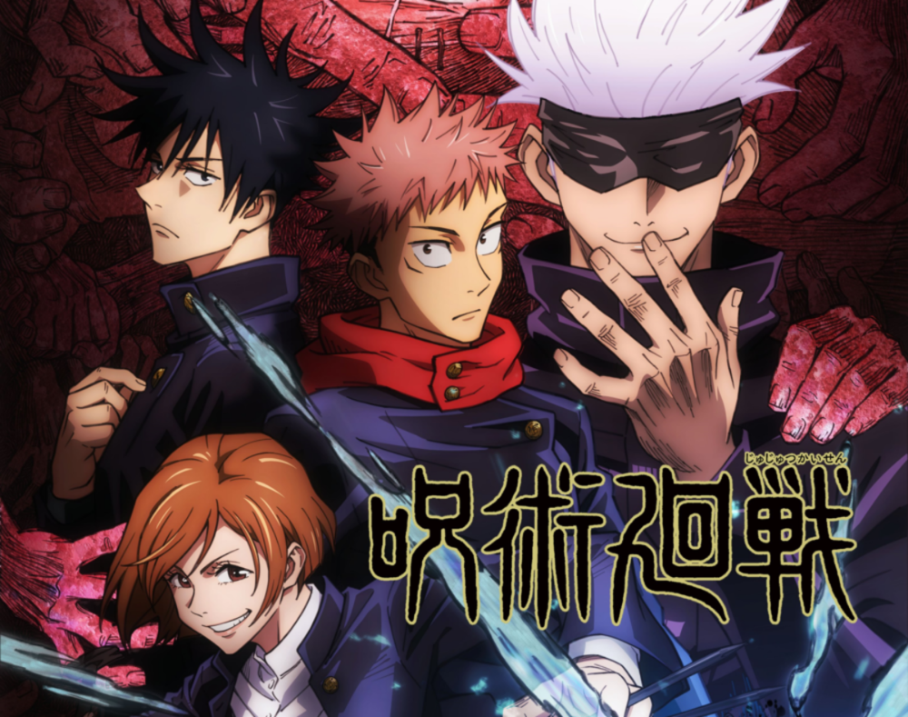 10 Shows To Watch While Waiting For More Jujutsu Kaisen In 2021 Jujutsu Streaming Anime Latest Anime