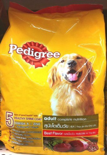 Pedigree Adult Complete Nutrition 5 Healthy Shine Coat Beef Flavor