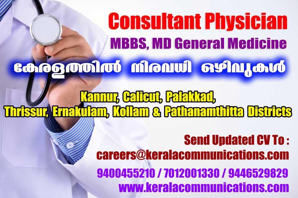 Pin on Kerala Doctors Jobs