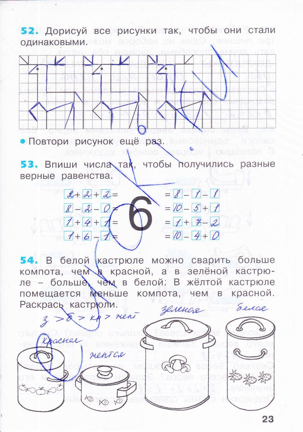 Биболетова 11 класс перевод текстов progres check