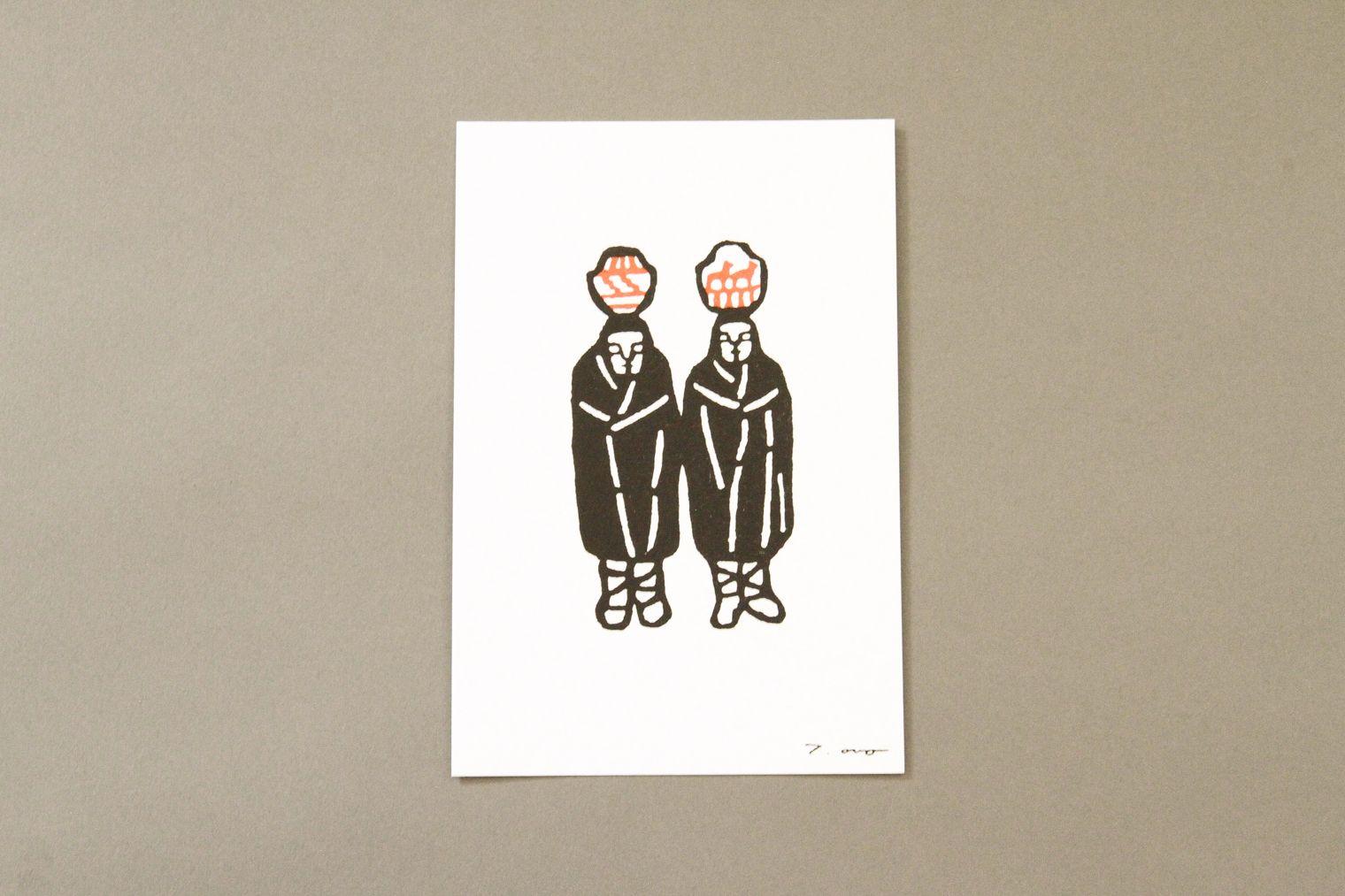 「双子」ポストカード