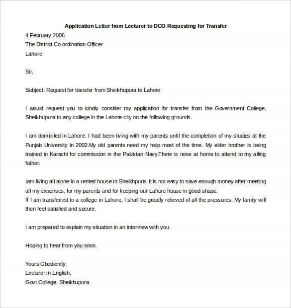 Transfer Request Letter Due To Family Problem In Hindi