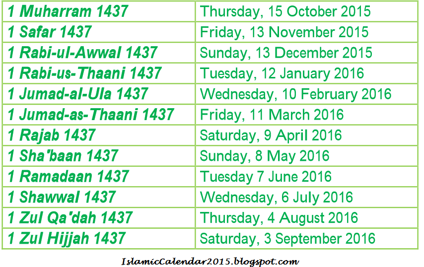 islamic calendar 2015 pdf - Google Search | Islamic | Pinterest ...