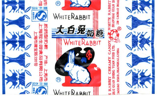 White Rabbit Creamy Candy Wrapper By Fronterpeed Via Flickr White Rabbit White Candy Rabbit