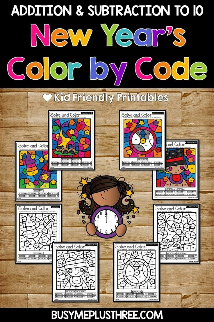 New Year's Color By Code Worksheet  Activities  This is a fabulous set of holiday worksheets for yo