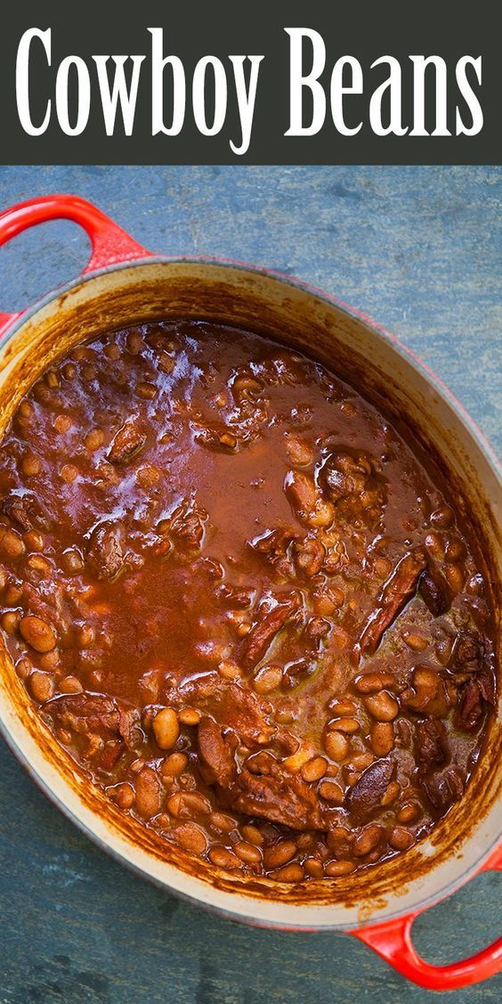 Cowboy Beans Slow Cooked Cowboy Beans With Pinto Beans Ham Hocks Barbecue Sauce And Coffee