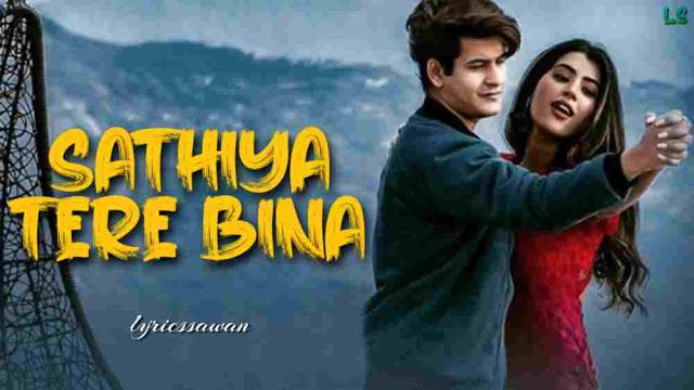 Sathiya Tere Bina Lyrics In English Manjul Khattar Kartik Kush In 2020 Romantic Songs Lyrics Songs