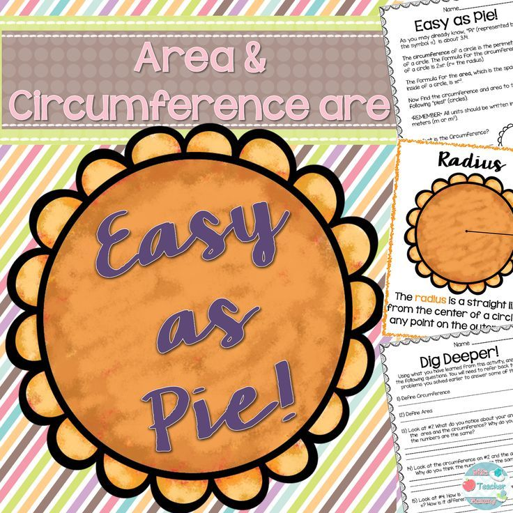 Fraction Worksheets thanksgiving fraction worksheets : Thanksgiving Area and Circumference | Critical thinking ...