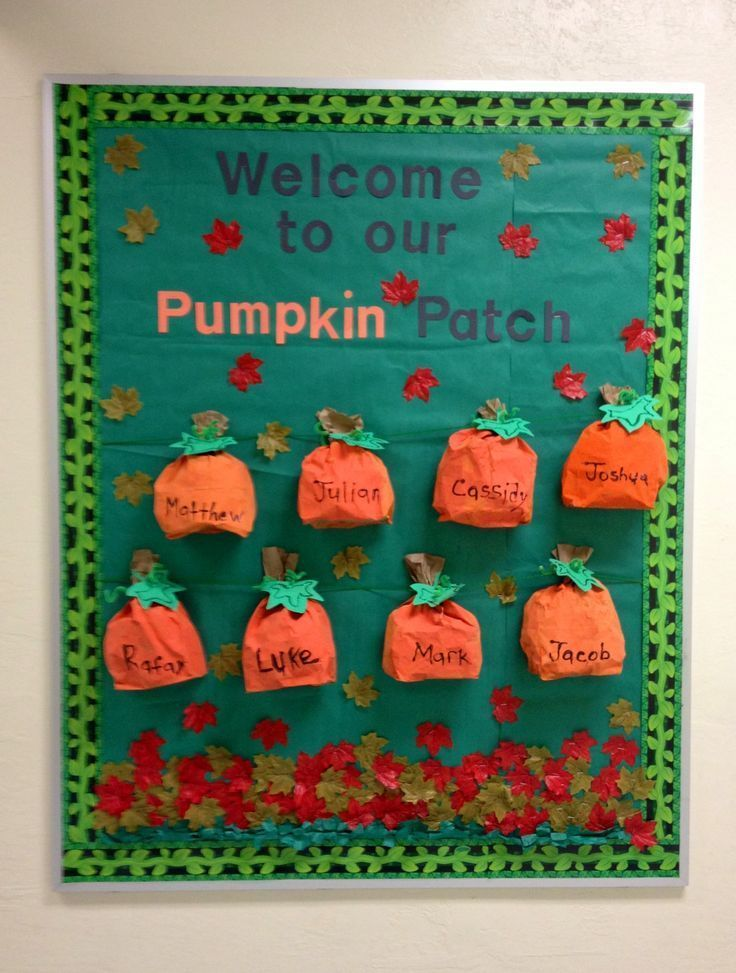 Welcome to our pumpkin patch.  Fall bulletin board #pumpkinpatchbulletinboard Welcome to our pumpkin patch.  Fall bulletin board #fallbulletinboards
