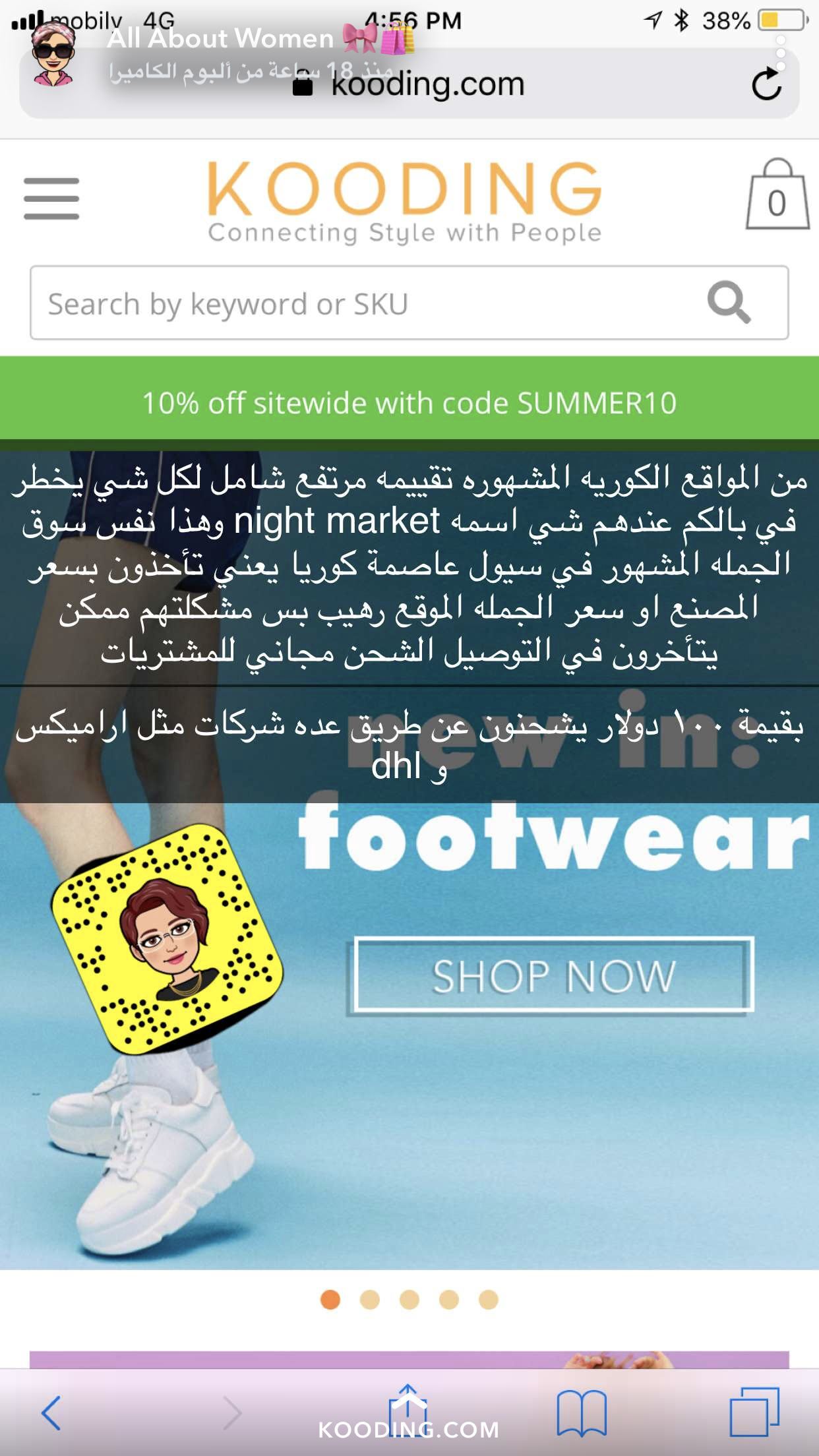 Pin By Fadyah On مواقع Shopping Websites Best Online Shopping Websites Internet Shopping Sites