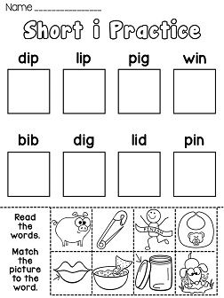 Short i worksheets and printables that are zero prep
