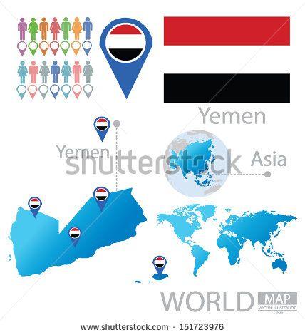 Republic of Yemen flag Asia World Map vector Illustration - copy world map vector graphic