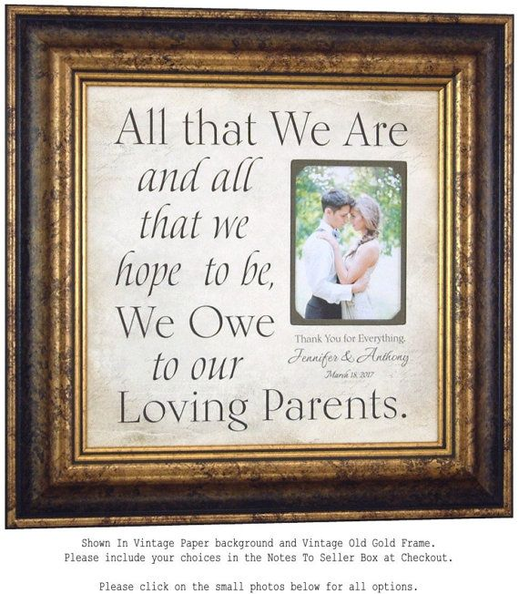 Parents Thank you Print All that we are, wedding day gift, Parents ...