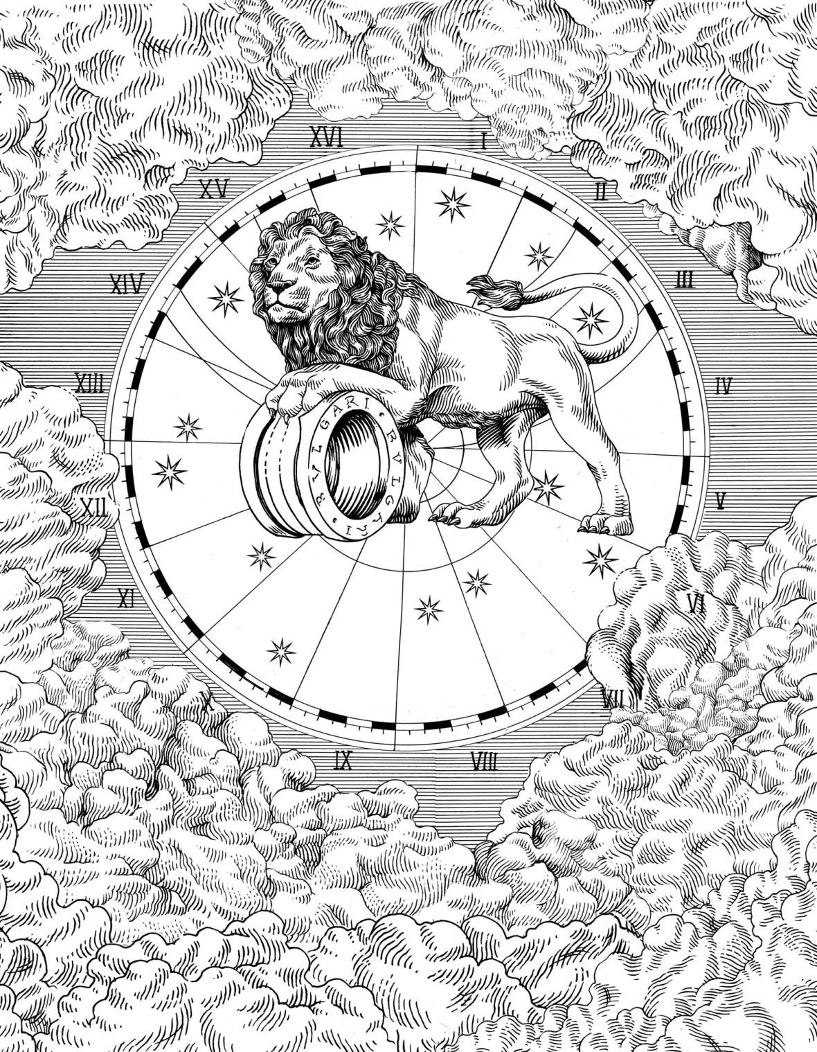 Bulgari Roman Treasures Lion Constellation Illustration