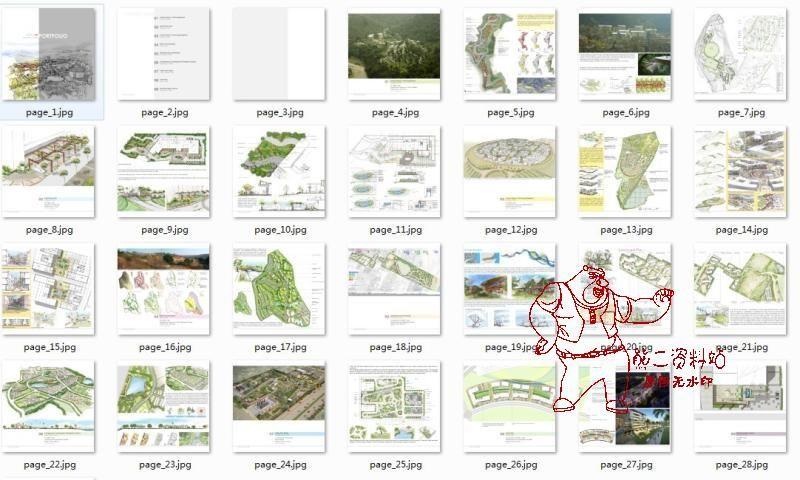 建築學城市規劃景觀留學生出國作品集設計資料參考素材文本風封面-淘宝网全球站
