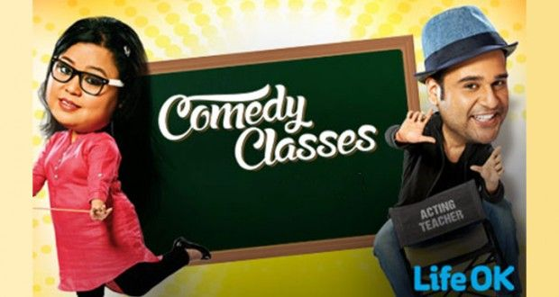 Comedy Classes 15th December 2015 Full Episode Online | All