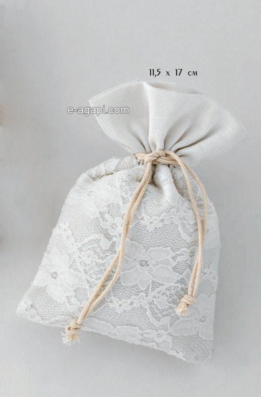 Wedding favors ideas Wedding favors Wedding gifts Greek wedding ...