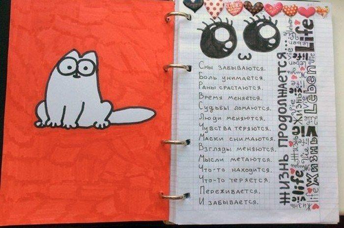 Открытки советских, записи для лд прикольные картинки для личного дневника