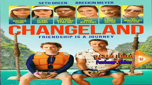 مشاهدة فيلم Changeland 2019 مترجم Good Movies To Watch Movies To Watch Good Movies