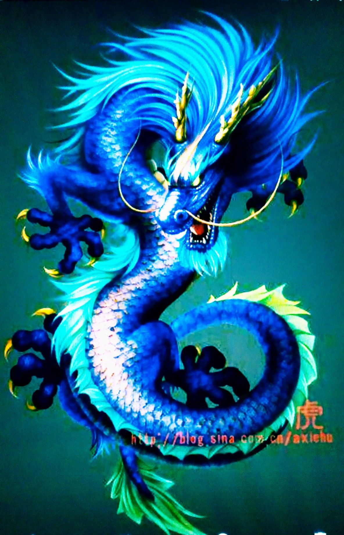 Pin By Vicky Bethke On Fairies In 2021 Dragon Artwork Dragon Artwork Fantasy Dragon Art Live wallpaper dragon tattoo