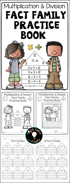 Do your students understand the relationship between multiplication and division? This Fact Family Practice Book has helped my students so much!!