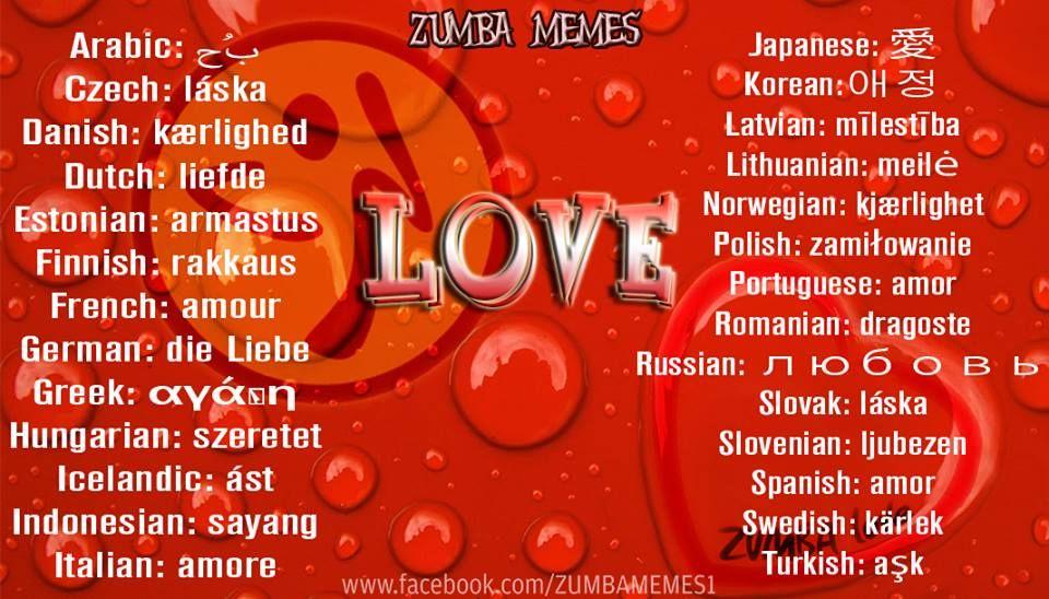Zumba Memes. Love! Zumba, Zumba workout, Love french