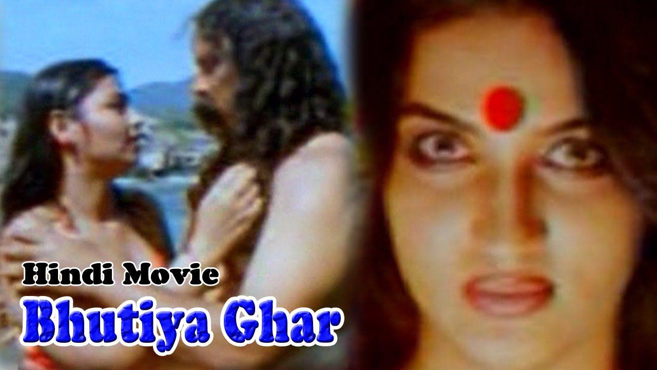Bhutiya Ghar | Bollywood Hindi | Horrible & Glamour | Movie