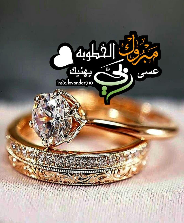 Pin By اليافعي On تصاميم صور Wedding Invitation Posters Engagement Arabian Wedding