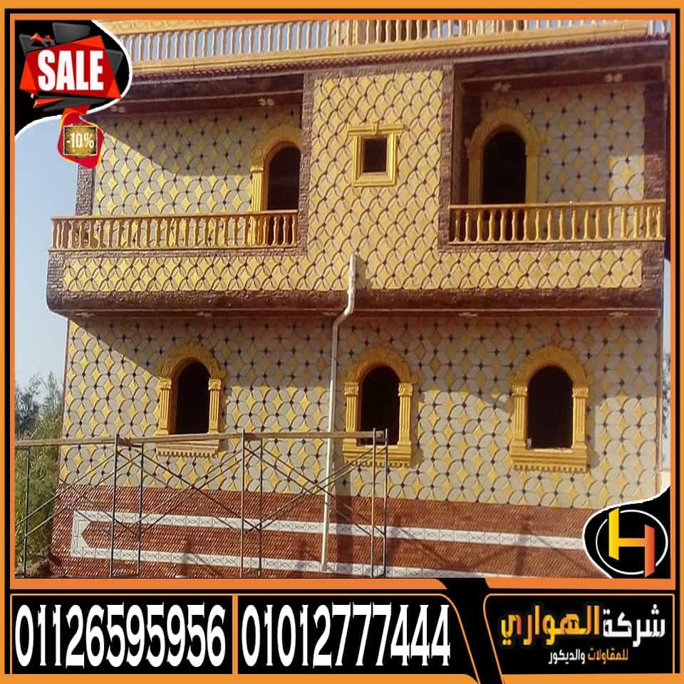واجهات مساجد إسلامية واجهات مساجد حجر فرعوني اسعار حجر فرعوني للواجهات فى مصر 2021 In 2021 House Styles Mansions House