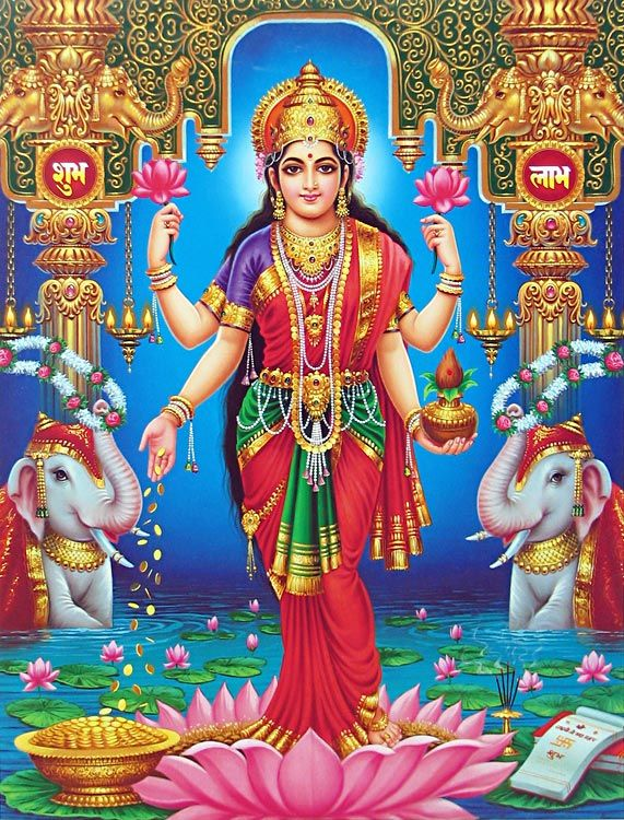 Lakshmi - Goddess of Wealth (Reprint on Glazed Paper - Unframed))