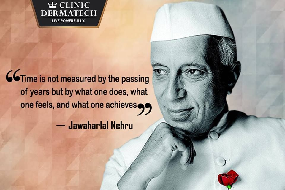Humble tributes to First Prime Minister of India Pandit