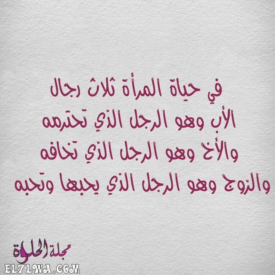 عود نفسك علي التجاهل فليس كل ما يقال يستحق الرد خواطر Motivational Art Quotes Islamic Love Quotes Quotes For Book Lovers
