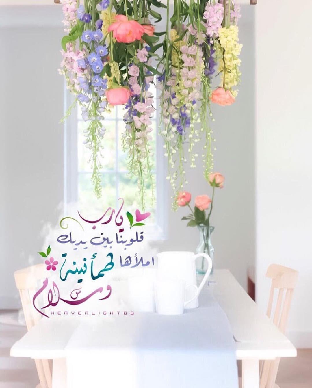406 Likes 6 Comments نشر التصاميم المدينة المنورة 1 Athkar On Instagram لنشر تصاميمكم المميزة ضع ت Islamic Pictures Home Decor Decals Glass Vase