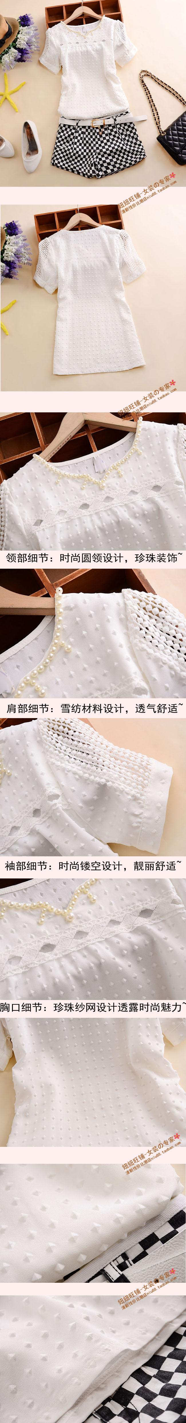 http://item.taobao.com/item.htm?spm=a1z10.3.w4002-3454526375.59.Kfqx9b&id=38850887934
