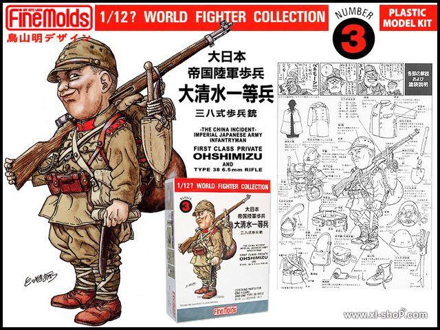 Concept Vault Akira Characters Akira Fighter